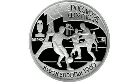 Finał Mistrzostw Europy 1960 w piłce nożnej mężczyzn